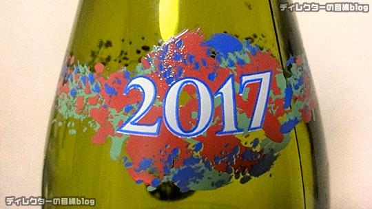 ボジョレーヌーヴォー2017解禁! 今年は酸味と果実味と渋みが見事なバランス「成城石井 カーヴ・ド・ジュリエナス ボージョレ・ヴィラージュ・ヌーヴォー」@ローソン