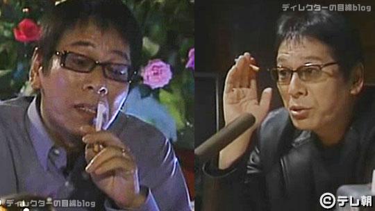 テレ東 大杉漣さんの遺志を継ぎ「バイプレーヤーズ」残り2回放送継続決定!