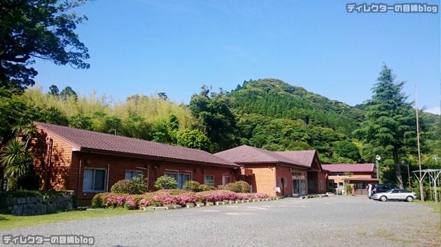 廃校をリノベーションした南房総の体験型宿泊施設・自然の家「くすの木」に行って来た
