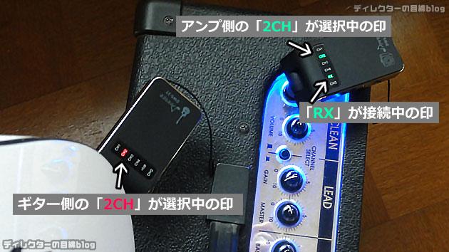 1万円以下のギターワイヤレスシステム「Donner DWS-3」がコスパ良過ぎ