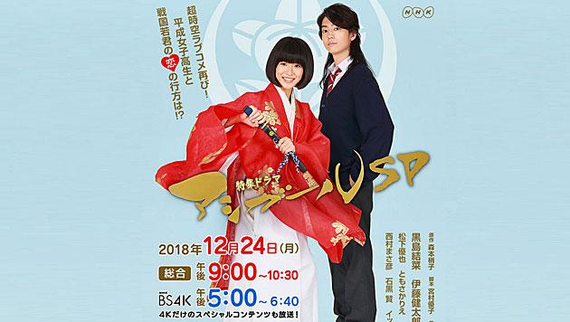 ガール ネタバレ ドラマ アシ
