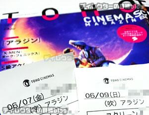 実写版の映画「アラジン」の「字幕版」と「吹替版」のどっちを観るべきか!?