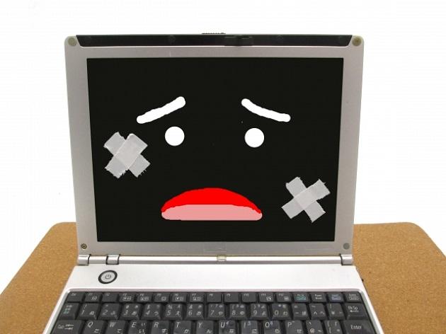 突然、メインで使用しているパソコンが故障しました(涙)