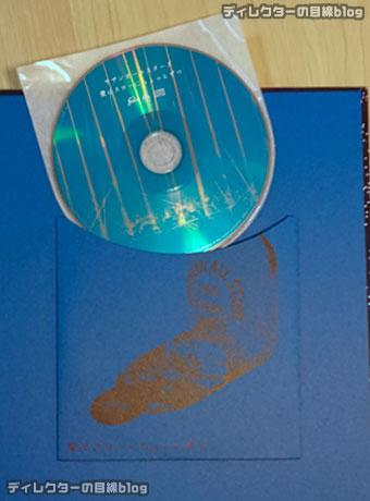 """サザン「40周年イヤーブック・ファンクラブ限定版」新曲""""愛はスローにちょっとずつ""""CD封入が届きました"""