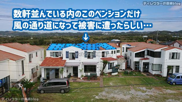 台風15号の風による被害の様子