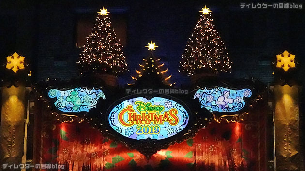 """東京ディズニーシー 2019年第5弾""""季節のカクテル(クリスマス)""""@テディ・ルーズヴェルト・ラウンジ"""