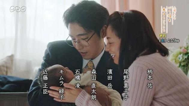 NHK/土曜ドラマ『心の傷を癒すということ』の[1/23深夜]再放送決定!