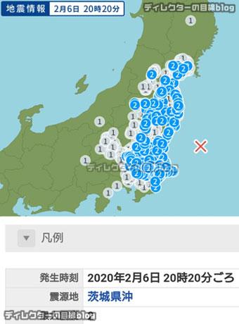映画「Fukushima 50」 感想と採点 ※ネタバレなし