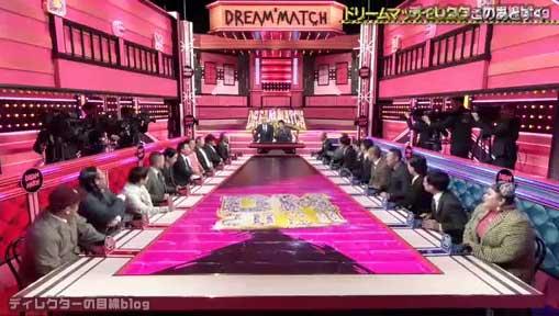 ドリーム マッチ 直美 ハライチ岩井×渡辺直美 音ネタFES コント「魔神」