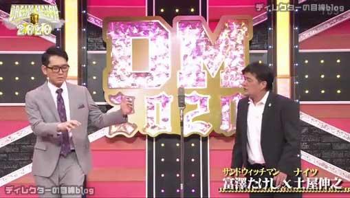 「ザ・ドリームマッチ」のハライチ岩井&渡辺直美が最高に面白かった!