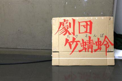 2014_4_25_071.jpg