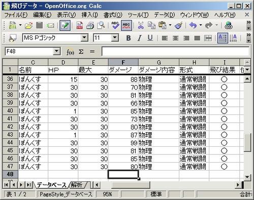 3db3f93c.jpeg