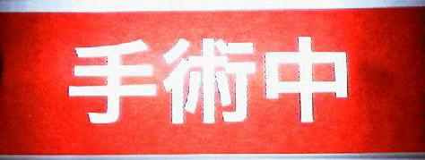 5db11432.jpg