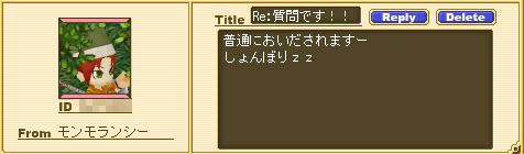 df6c6a86.jpg