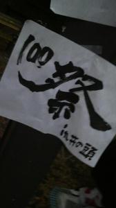 2010112116340000.jpg
