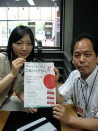 NHK-FMでお話ししました。