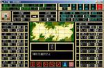 tokugawa76.jpg