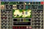 tokugawa80.jpg