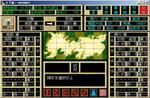 tokugawa123.jpg