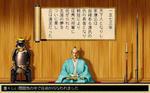 tokugawa128.jpg