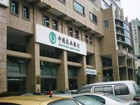 中国農業銀行 定西路支店
