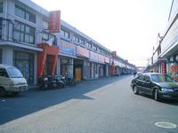 文具礼品の卸店が集まる建物