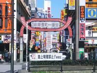 新宿歌舞伎町1丁目