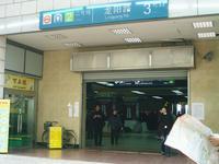 地下鉄2号線 龍陽駅3番出口