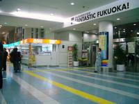 福岡空港国際線出口