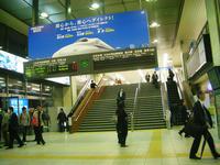 博多新幹線口の様子