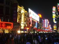 南京東路風景