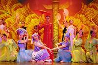 中华五千 歌舞台