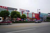 七宝駅付近のショッピングセンター