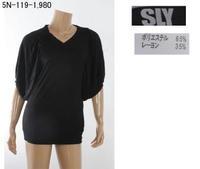5N-119-1980