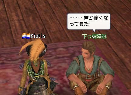 BC200710_04.JPG