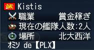 PLX.JPG