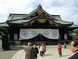 Yasukuni_Honden_Tokyo.JPG