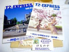 20080822_001.jpg