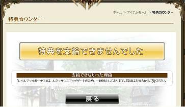 20100815_1524.JPG