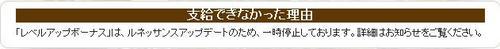 20100815_1524-2.JPG