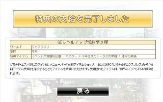 20100901_0110.JPG