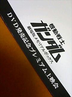 20071203202533.jpg