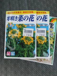 20111008064657.jpg