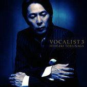 徳永英明 VOCALIST 3