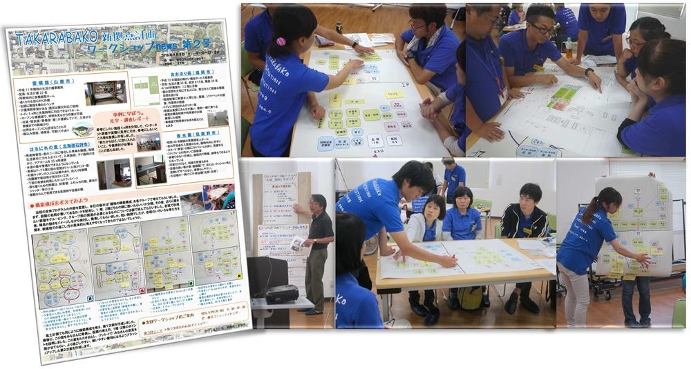 http://file.fuudo.blog.shinobi.jp/ws2-1.jpg