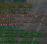 080613_02.jpg