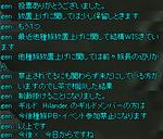 080716_02.jpg
