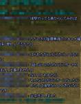 080719_02.jpg