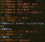 080719_05.jpg