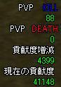 080807_02.jpg